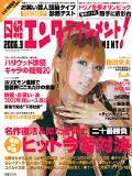 200603hyosi_s1