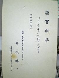 Imgp1046