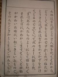 Uni_2156