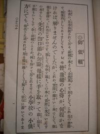 Uni_2159