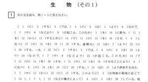 20100130_84052_2