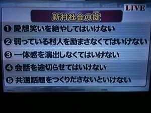 13_8_14_52