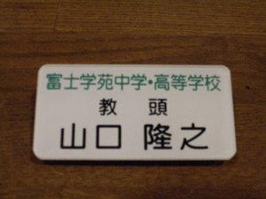 Uni_3881