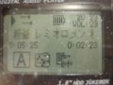 SANY02301