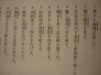 Kanji343