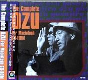 ozu77