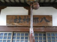 Hachirou07