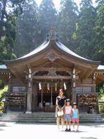 Shinzanjinja