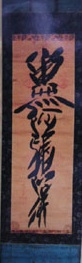 Sasagaki