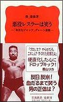 07_book
