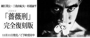 Barakei_banner