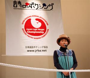 Tokushimakawahara