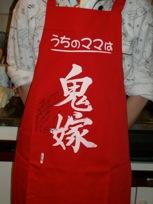 Uni_2008