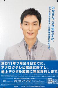 090423kuisanagi01_4