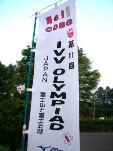 Uni_2544