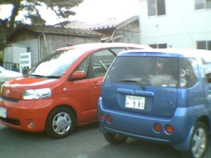 Photo003