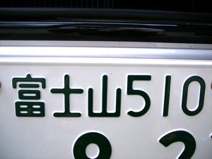Uni_2730