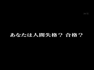 20091214_84717