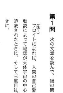20100117_131644