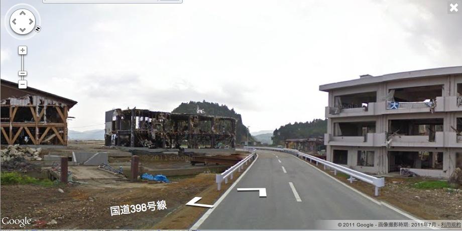 20111214_124753