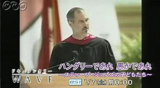 20120109_64939