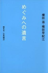 20120911_85858