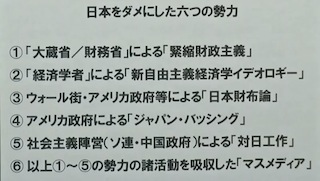 20130104_213958_2