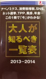 20130917_100047
