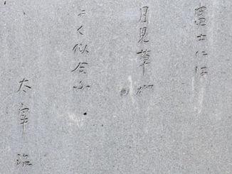 20131202_130429