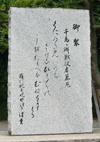 20140105_103011