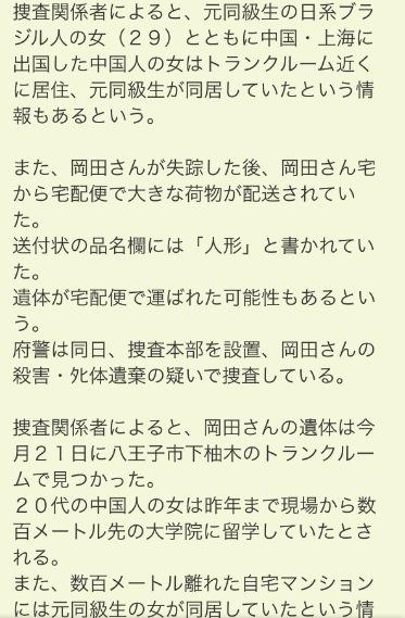 20140527_160216