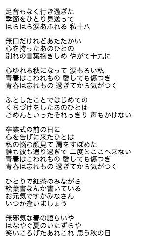 20141025_212451