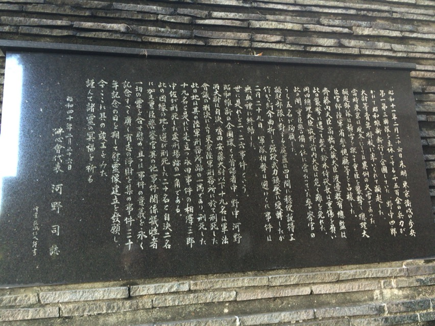 20151104_12_24_05