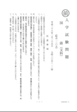 20160525_181540