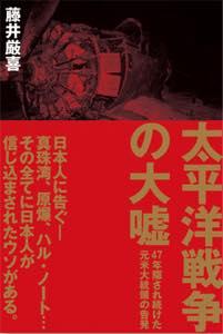 Th_book