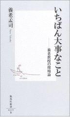 Ichiban67