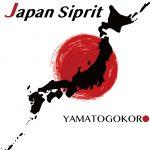 Japanspiritlogo150x150