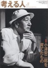 Ozu809