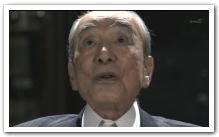 Uekiya2