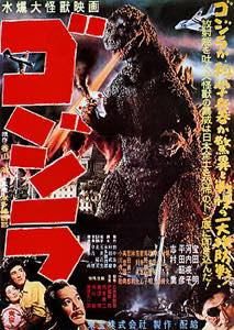 Th_250pxgojira_1954_japanese_poster